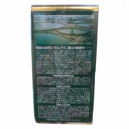 Tảo lục hoàng gia Nhật Bản Chlorella Royal DX 1550 viên