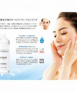 Nước tẩy trang nội địa Nhật Bản Chacott Cleansing Water 500ml
