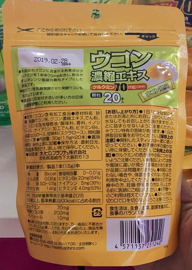Bột nghệ giải rượu Nhật Orihiro Bịch 20 gói
