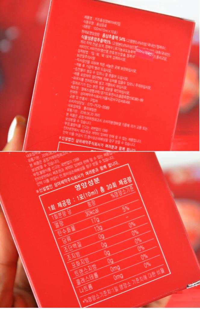 Hồng sâm Baby Sanga Hàn Quốc 3 hộp x10 gói 10ml