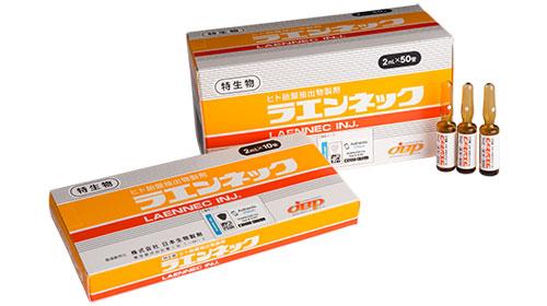 Tế bào gốc nhau thai tươi Nhật Bản Laennec Placenta Injection 2ml x50 ống (Hàng nội địa)