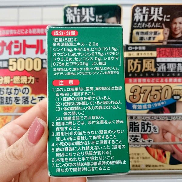 Thuốc đặc trị viêm xoang Kobayashi Chikunain Nhật Bản 224 viên