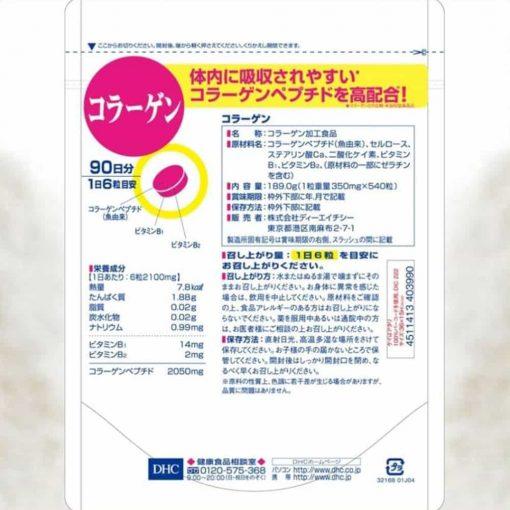 Collagen DHC Nhật Bản 2050mg