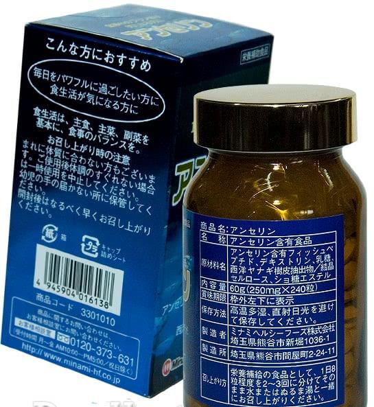 Thuốc hỗ trợ điều trị và ngừa bệnh Gout Nhật Bản Anserine Minami Healthy Foods 240 viên