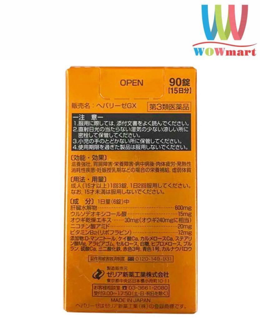 Viên uống giải độc gan Nhật Bản Hepalyse GX 90 viên