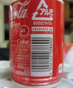 Coca Nhật chai nhôm nắp vặn 300ml x24 chai