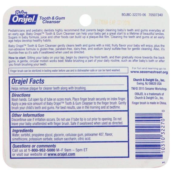 Kem và đồ chải răng cho bé Baby Orajel Tooth & Gum Cleanser 19.8g