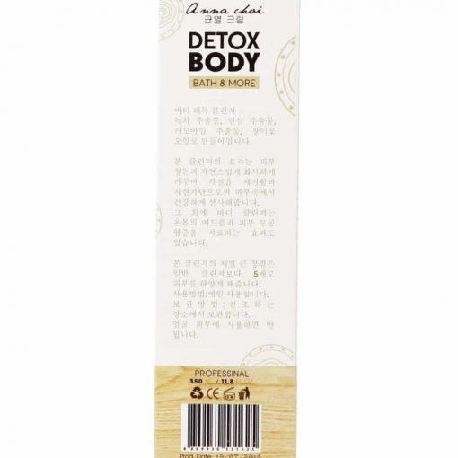 Sữa tắm giải độc làm trắng da Anna Choi Detox Body Bath and More 350ml
