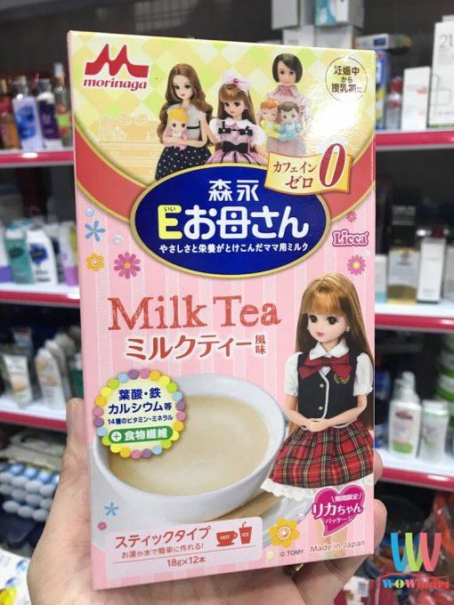 sua-cho-ba-bau-morinaga-mlik-tea-nhat-ban-12-goi_2245