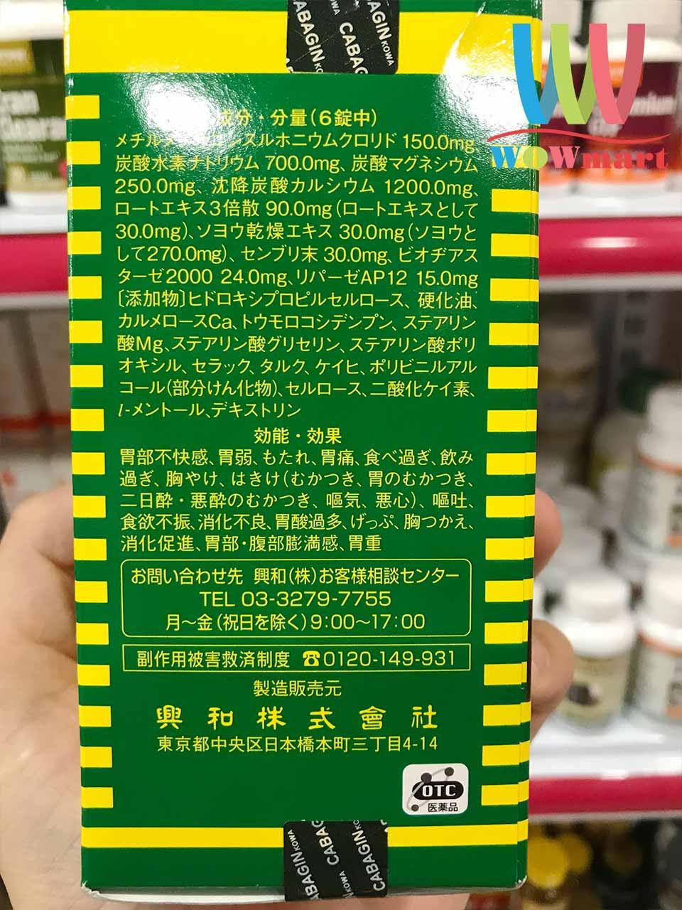 Viên uống trị đau dạ dày MMSC Kowa Nhật Bản 300 viên