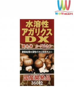 Nấm Thái Dương Yuki Agaricus DX Nhật Bản 360 viên