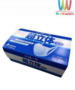 Khẩu trang chống khuẩn 3D Unicharm Nhật Bản 100 cái