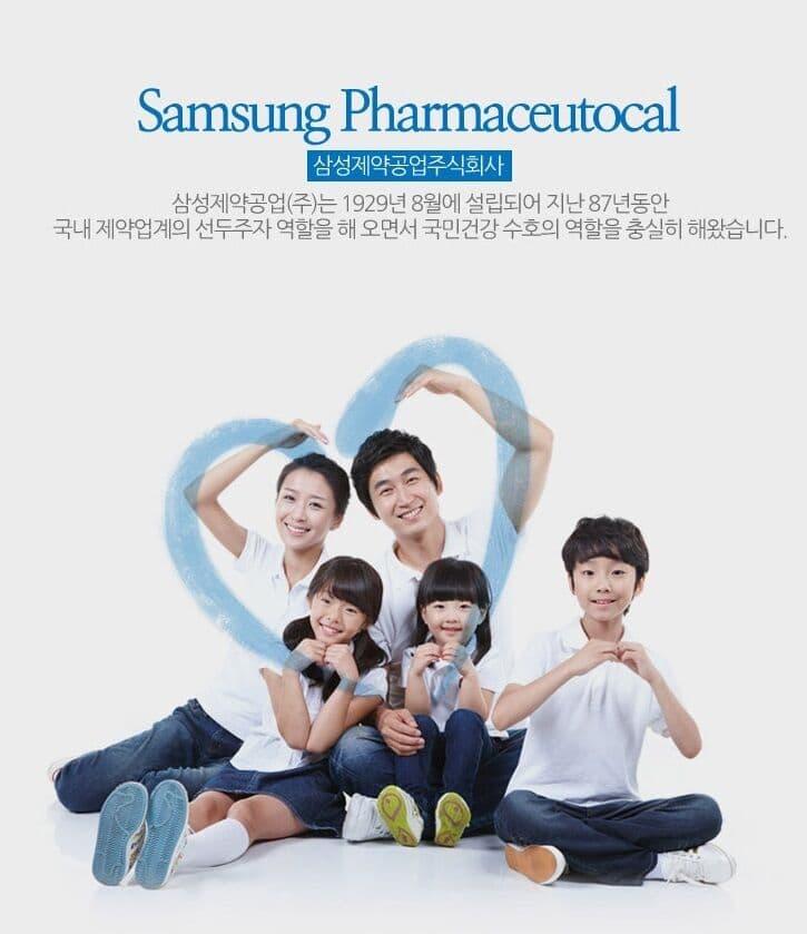 An cung ngưu hoạt huyết bỗ não Samsung Pharm Gum Jee Hwan 37,5g x 60 viên