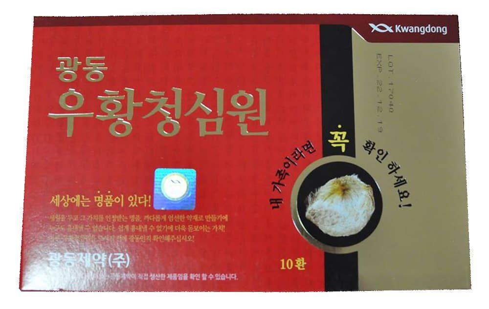 An cung ngưu hoàng hộp tổ kén Kwangdong 37,5g x 10 viên