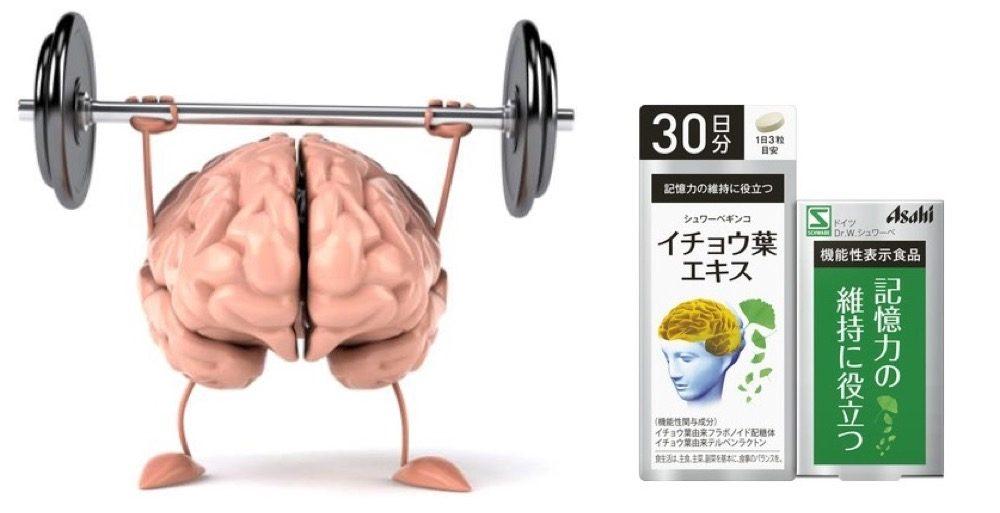 Viên uống hoạt huyết dưỡng não Asahi 90 viên
