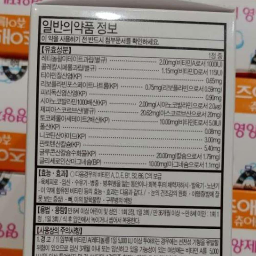 Viên uống dinh dưỡng tăng trưởng chiều cao Hàn Quốc Hộp 2 Lọ x 180 viên