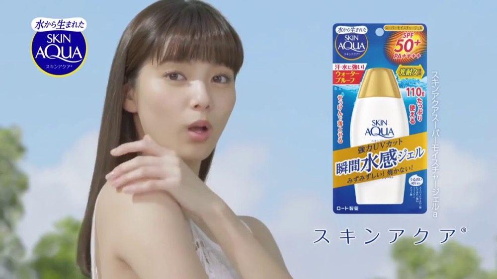 Kem chống nắng Nhật Skin Aqua UV Super Moisture Essence SPF 50+ PA++++ 110g