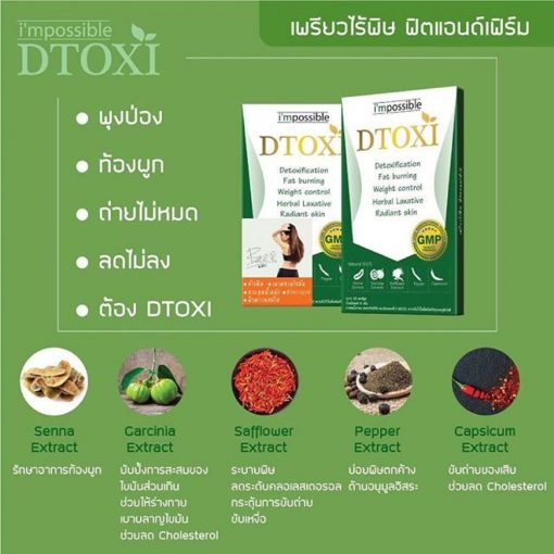 vien uong thai doc giam can i'mpossible dtoxi 100 vien 2