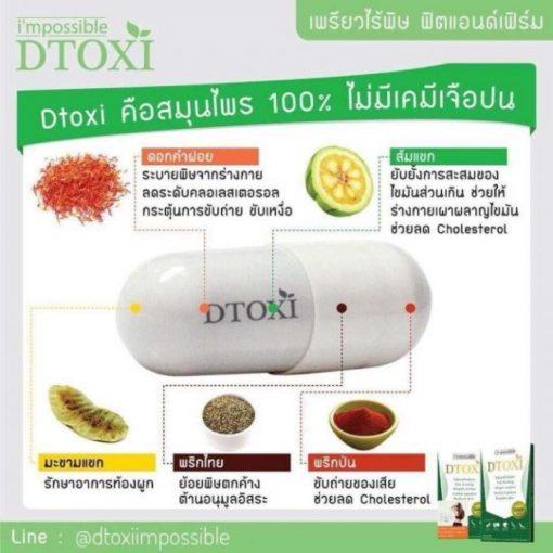vien uong thai doc giam can i'mpossible dtoxi 100 vien 3
