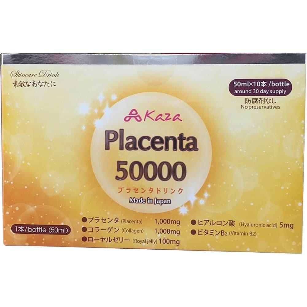 Nước uống nhau thai đẹp da Kaza Placenta 50000mg 50ml x10 chai