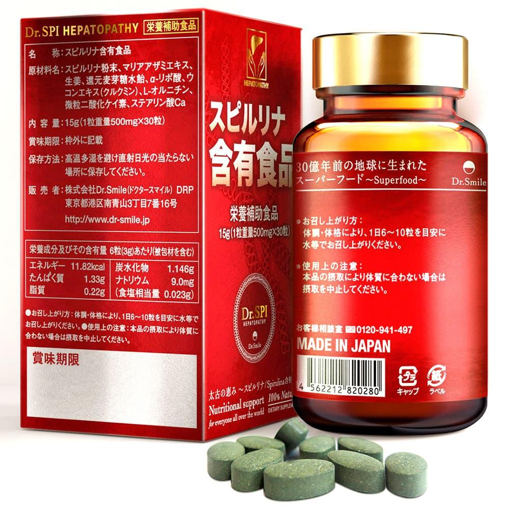 Viên uống giải độc gan,hạ men gan Dr.Spi Hepatopathy 30 viên