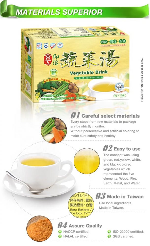 Canh dưỡng sinh King Kung Taiwan Vegetable Drink 15g x 60 gói