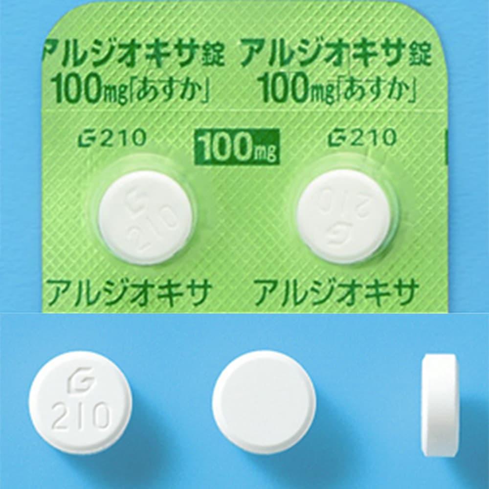Viên uống đặc trị viêm loét dạ dày, tá tràng Aldioxa Tablets 100mg 100 viên