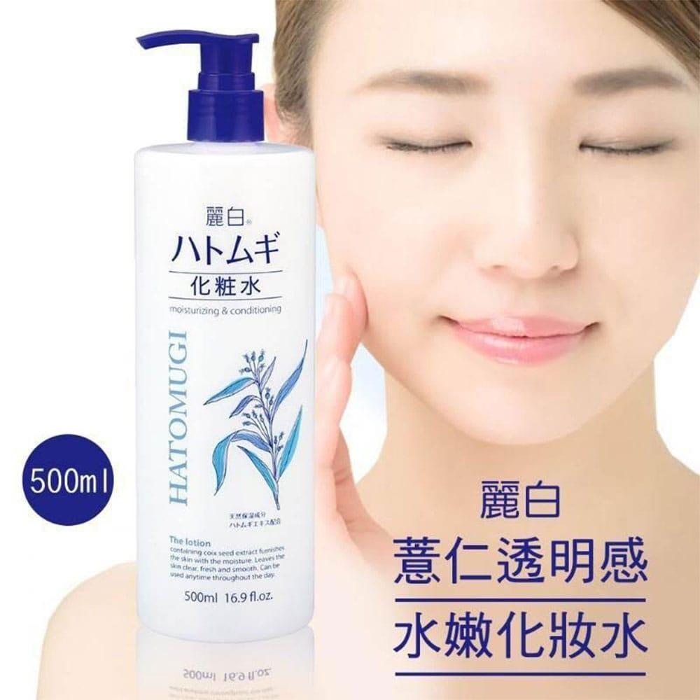 Nước hoa hồng dưỡng ẩm Hatomugi Moisturizing Conditioning The Lotion 500ml  – Wowmart VN   100% hàng ngoại nhập